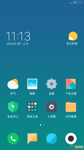 Screenshot_2018-02-26-11-13-23-168_com.miui.home.png