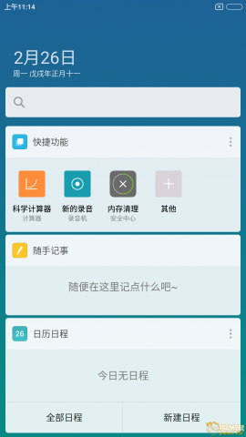 Screenshot_2018-02-26-11-14-04-136_com.miui.home.png