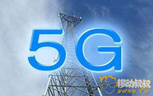 5G-98214df5c6a6eafb12636856fa3ef026 商用網絡