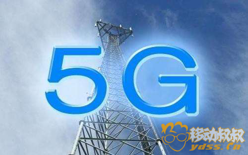 5G-98214df5c6a6eafb12636856fa3ef026 商用网络