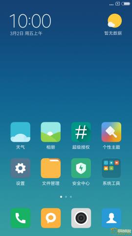 Screenshot_2018-03-02-10-00-53-002_com.miui.home.png