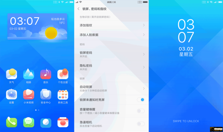 Screenshot_2018-03-02-15-07-05-243_com.miui.png