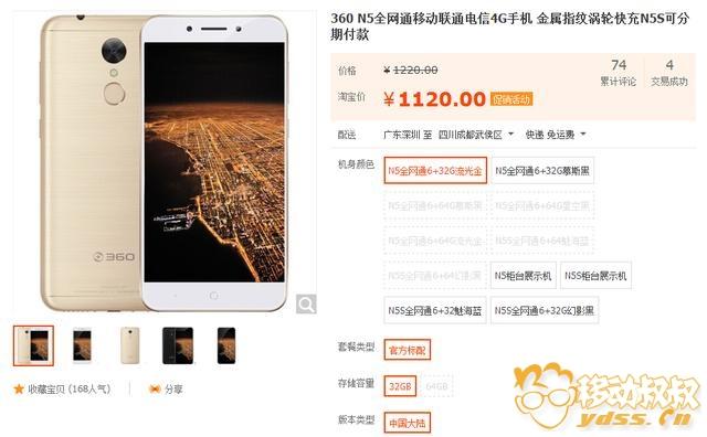 6GB內存手機只要1120元 這樣的手機哪里找?