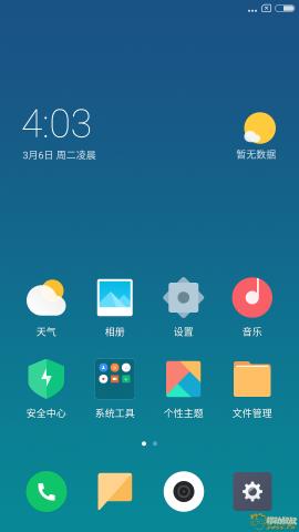 Screenshot_2018-03-06-04-03-37-645_com.miui.home.png