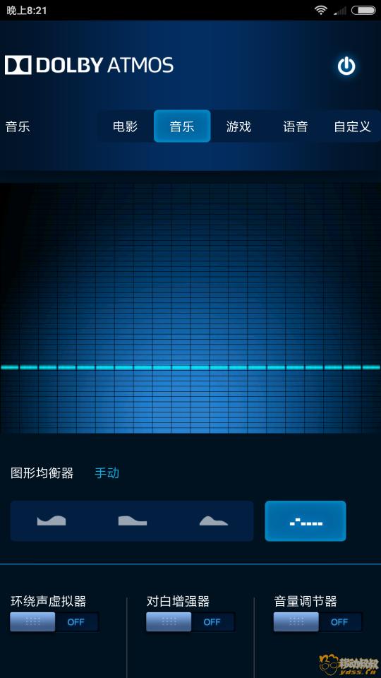 Screenshot_2018-02-28-20-21-46-138_com.atmos.daxappUI.png