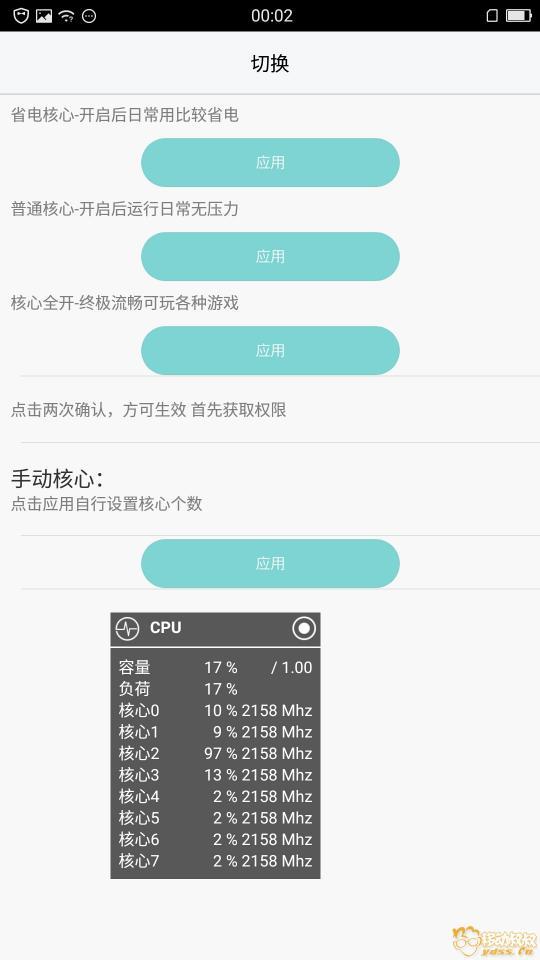 Screenshot_20150101-000227.jpg