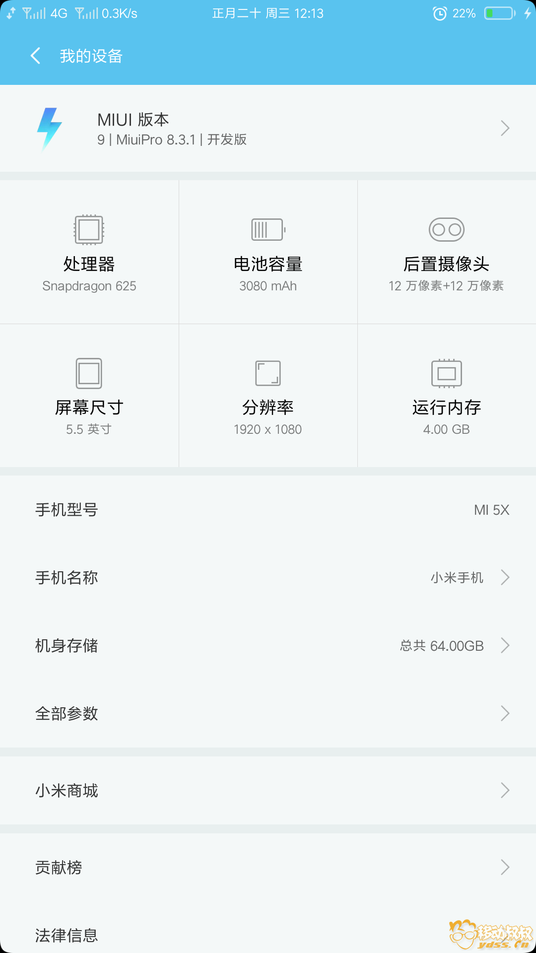 QQ图片20180307121703.png