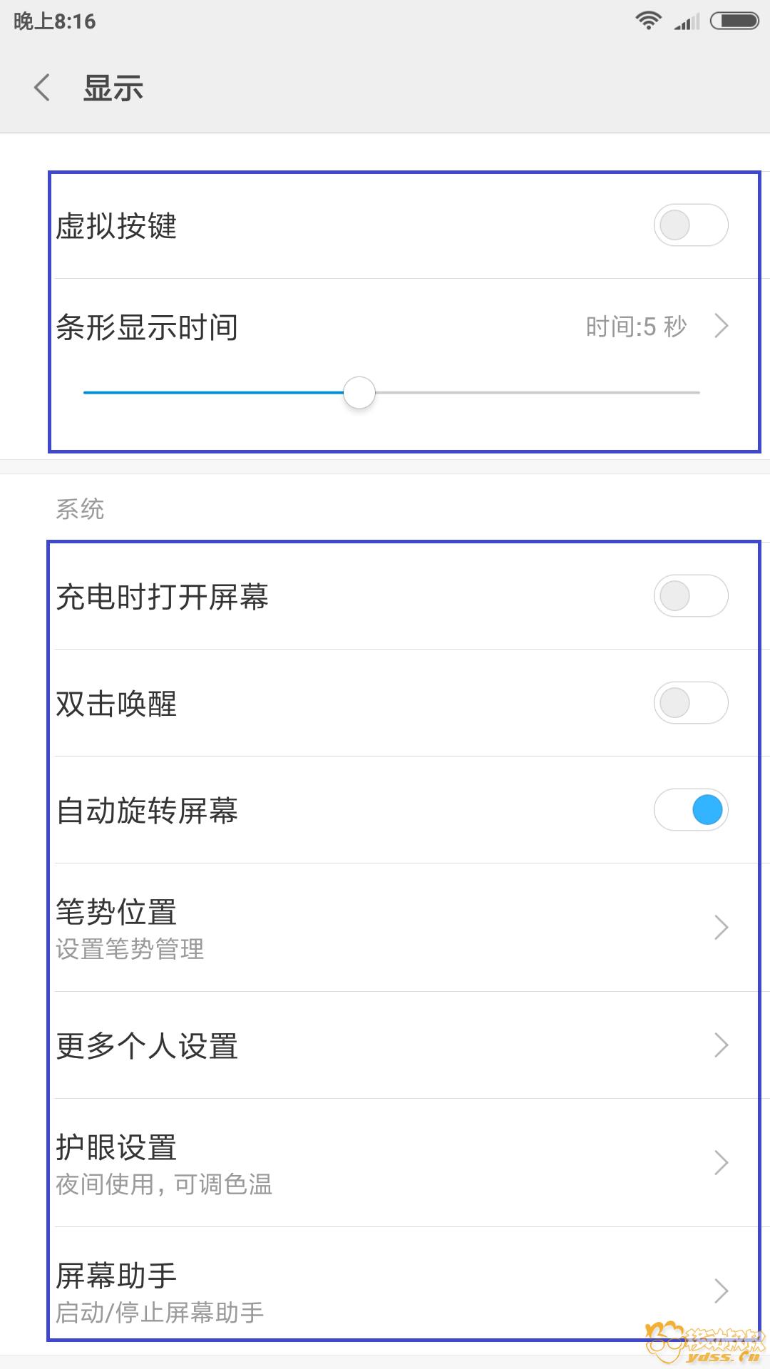 Screenshot_2018-02-28-20-16-05-295_com.android.settings.png