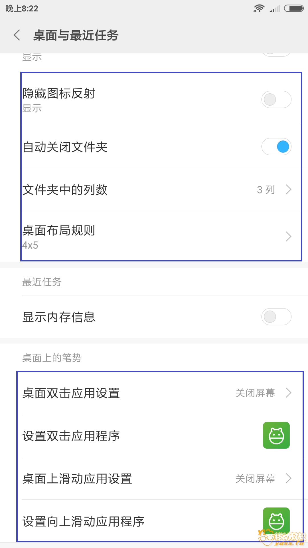 Screenshot_2018-02-28-20-22-32-637_com.android.settings.png