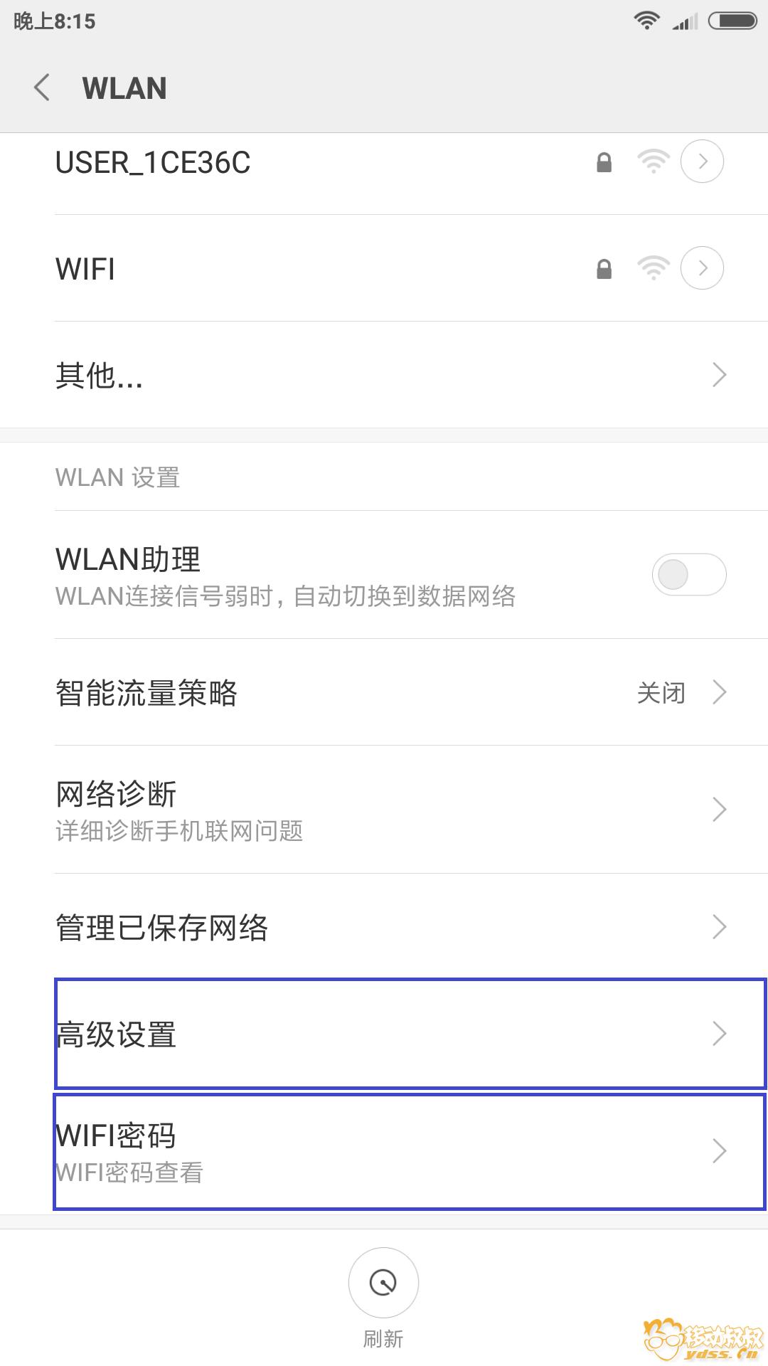 Screenshot_2018-02-28-20-15-37-335_com.android.settings.png