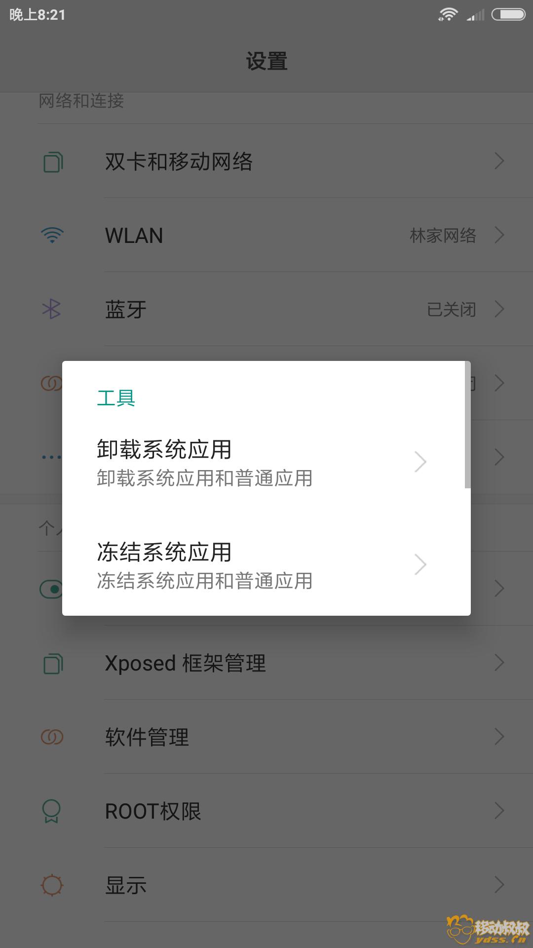 Screenshot_2018-02-28-20-21-04-413_com.zhanhong.tools.png