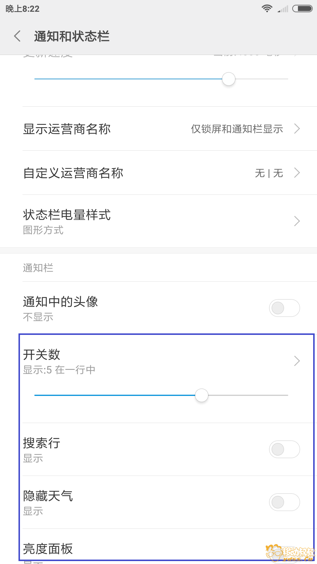 Screenshot_2018-02-28-20-22-19-631_com.android.settings.png