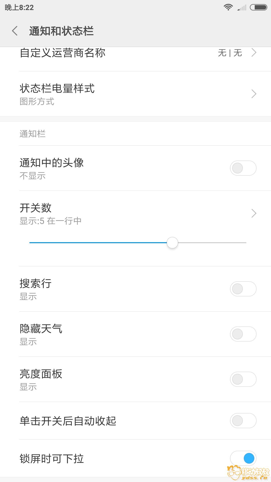 Screenshot_2018-02-28-20-22-26-009_com.android.settings.png
