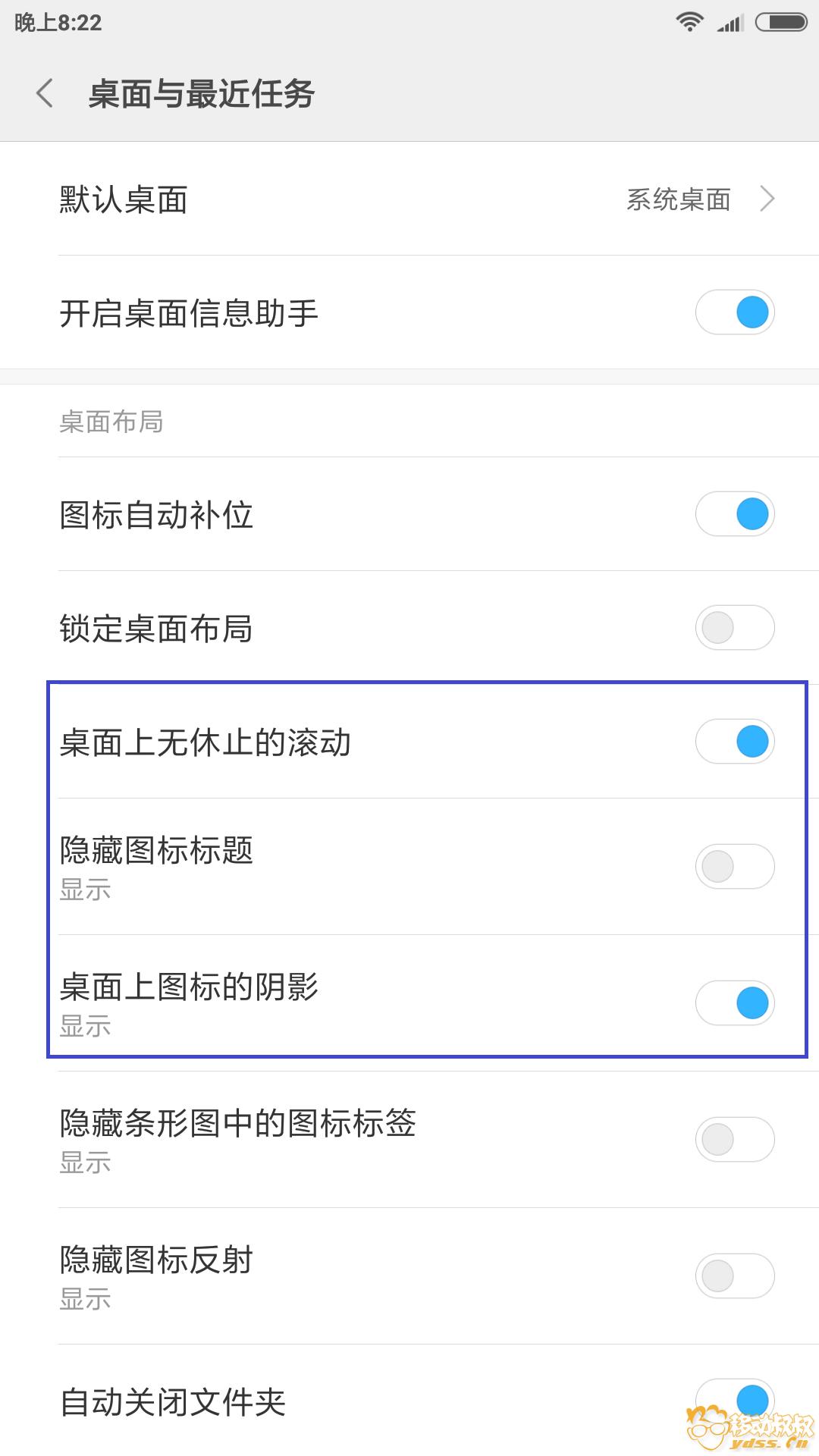 Screenshot_2018-02-28-20-22-31-240_com.android.settings.png