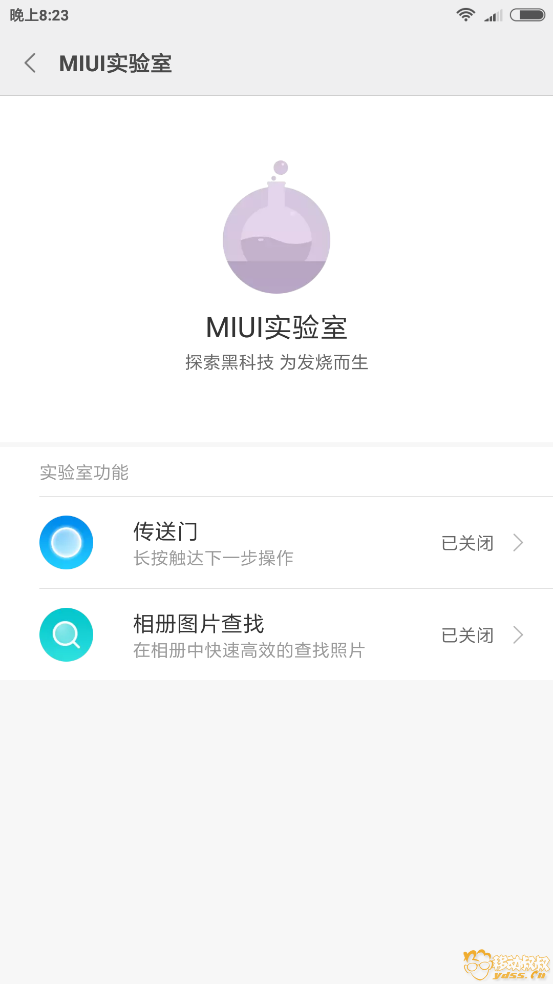 Screenshot_2018-02-28-20-23-39-551_com.android.settings.png