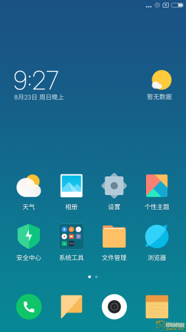 Screenshot_1970-08-23-21-27-54-951_com.miui.home.png