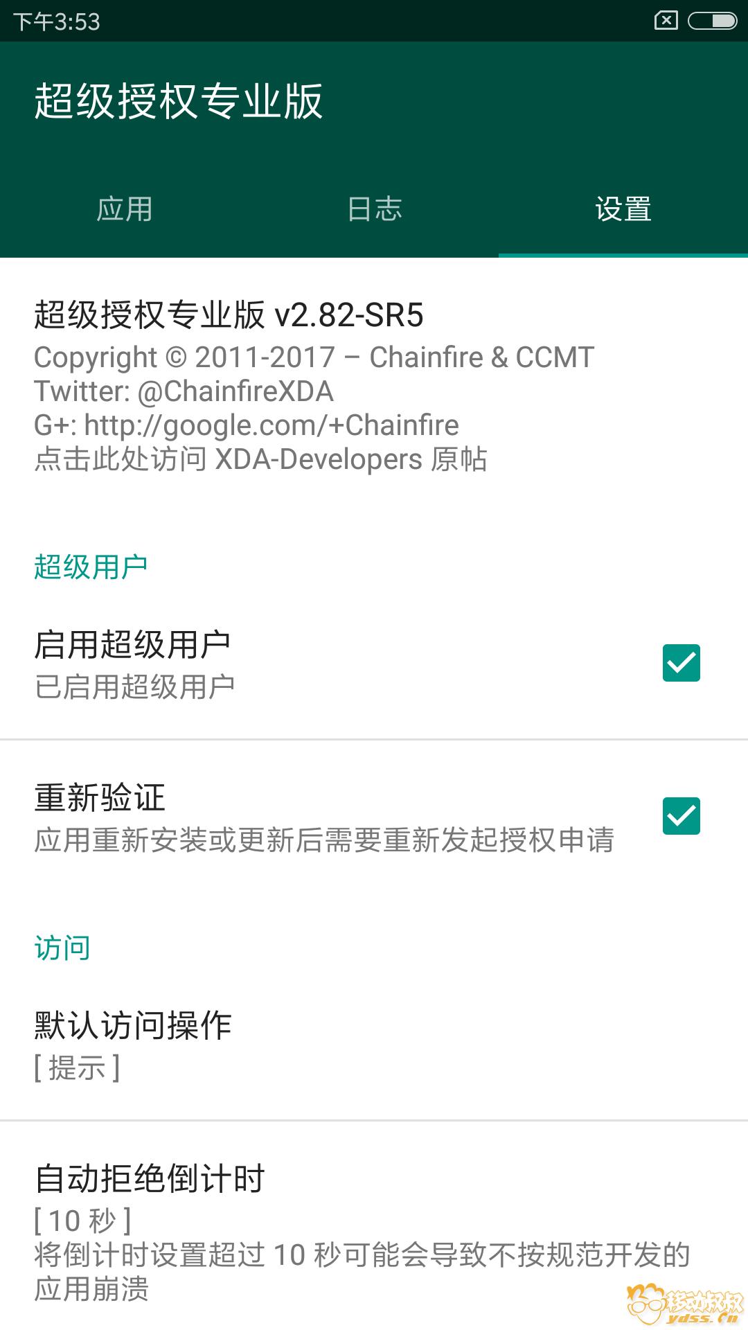 Screenshot_2018-03-08-15-53-56-335_eu.chainfire.supersu.png