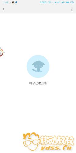 Screenshot_2018-03-09-11-43-42-809_com.miui.miuibbs.png
