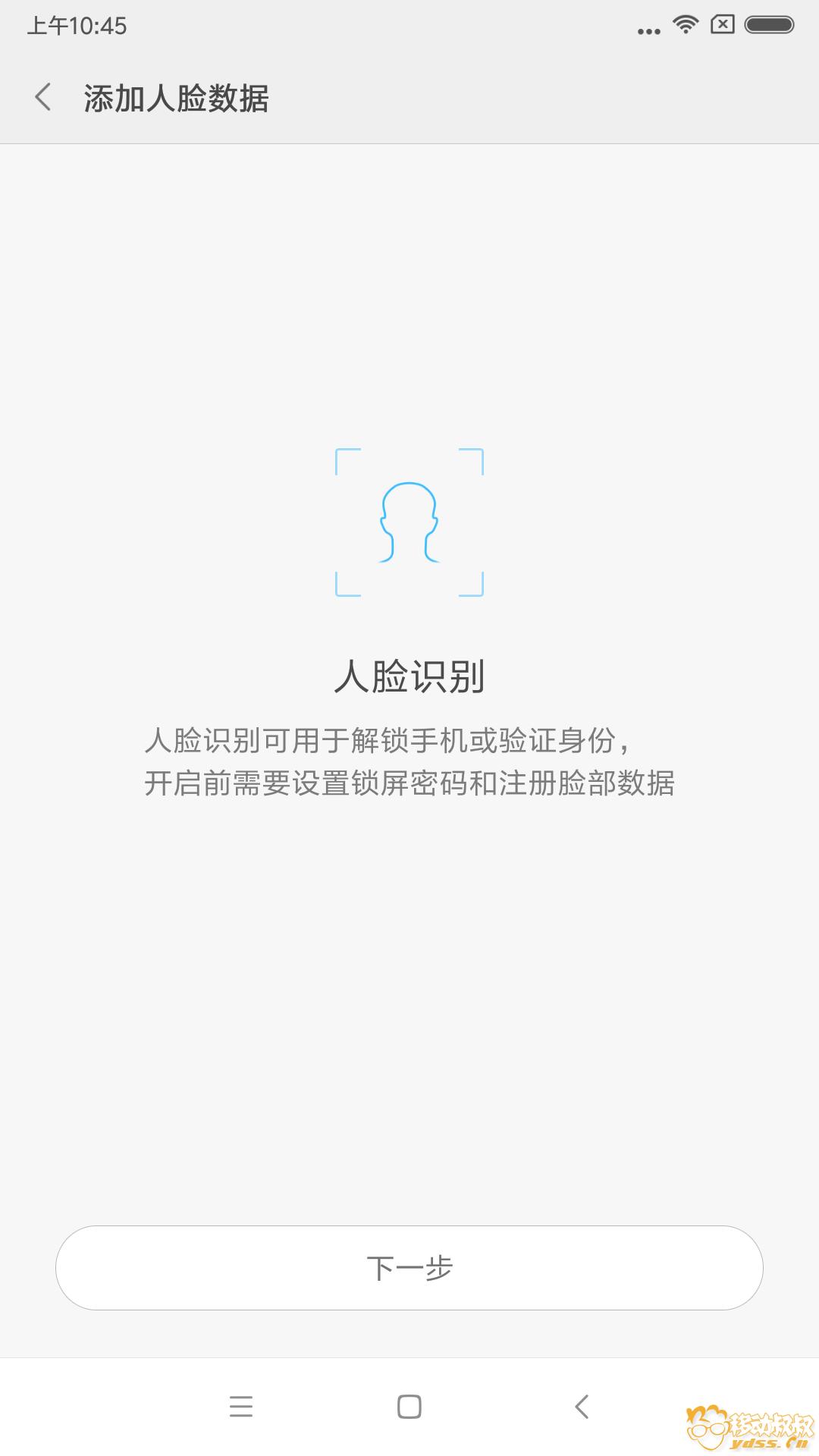 Screenshot_2018-03-09-10-45-16-928_com.android.keyguard.png