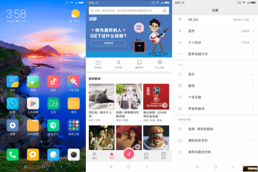 Screenshot_2018-03-09-15-58-09-256_com.miui.png