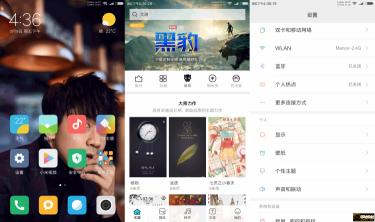Screenshot_2018-03-09-16-36-06-019_com.miui.png