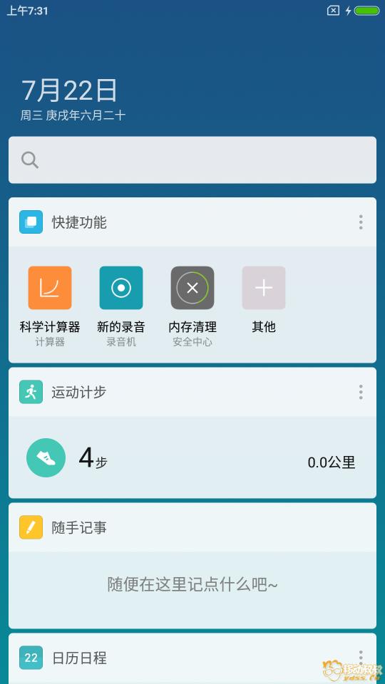 Screenshot_1970-07-22-07-31-26-243_com.miui.home.png