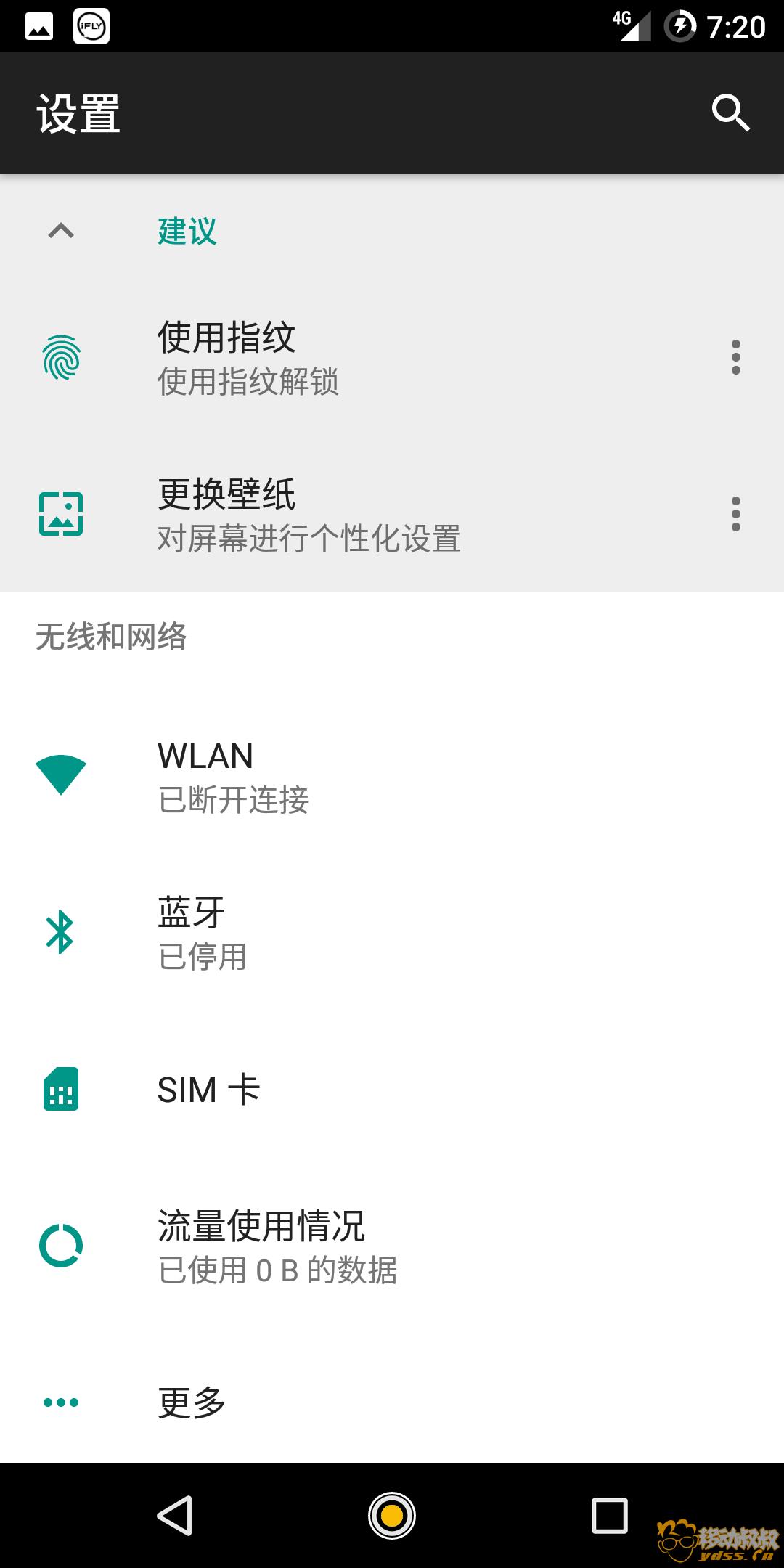 Screenshot_20180310-192053.png