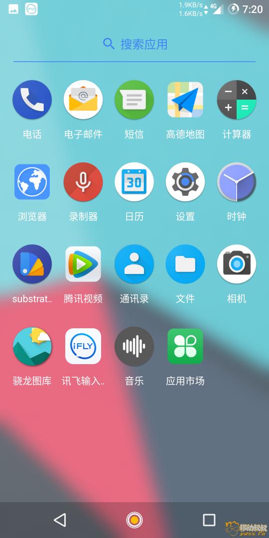 Screenshot_20180310-192058.png