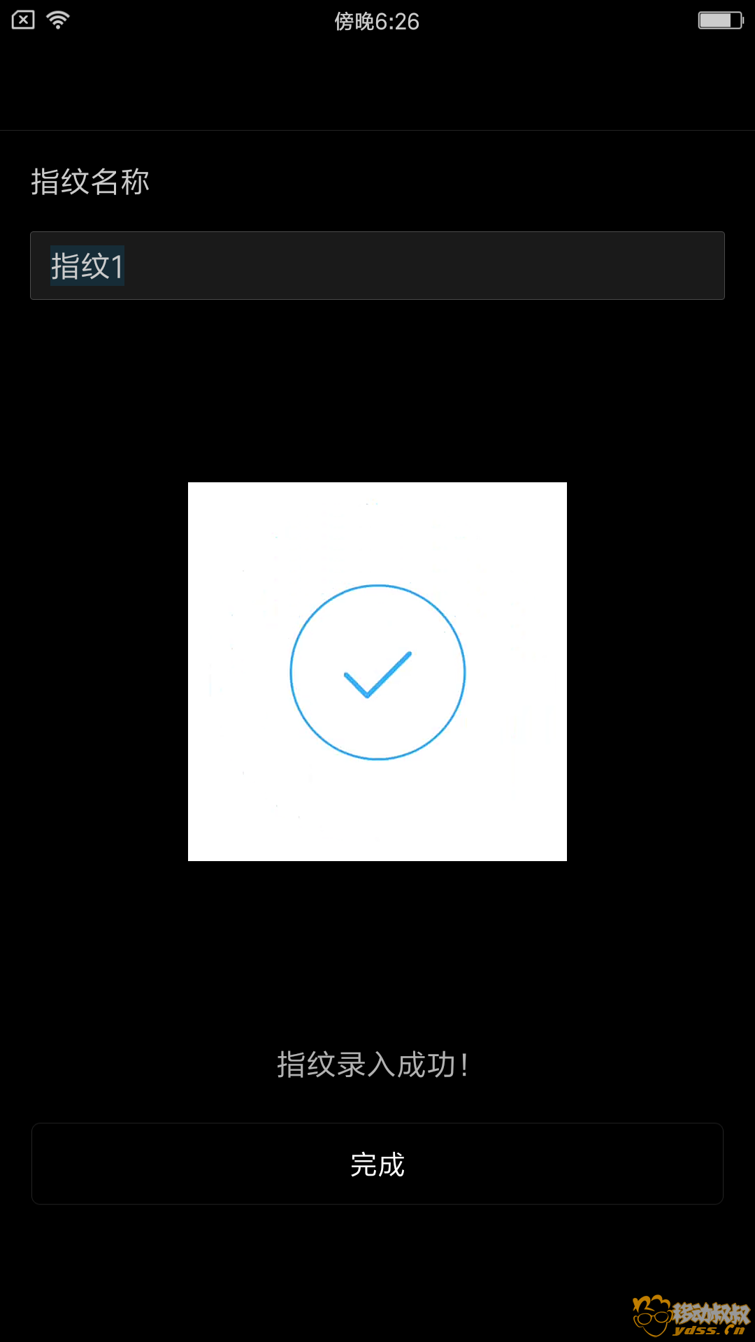 Screenshot_2017-12-30-18-26-46-351_com.android.settings.png