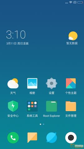 Screenshot_2018-03-11-03-10-20-731_com.miui.home.png