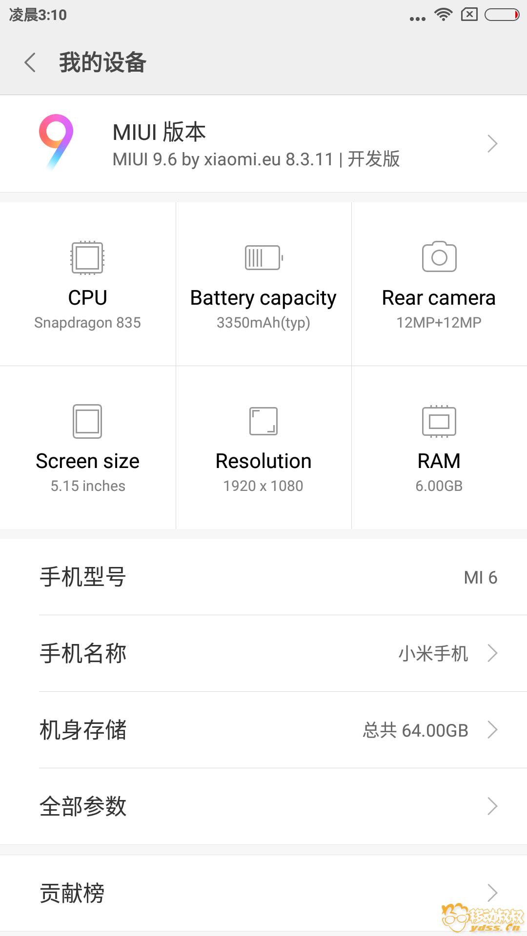 Screenshot_2018-03-11-03-10-27-264_com.android.se.png