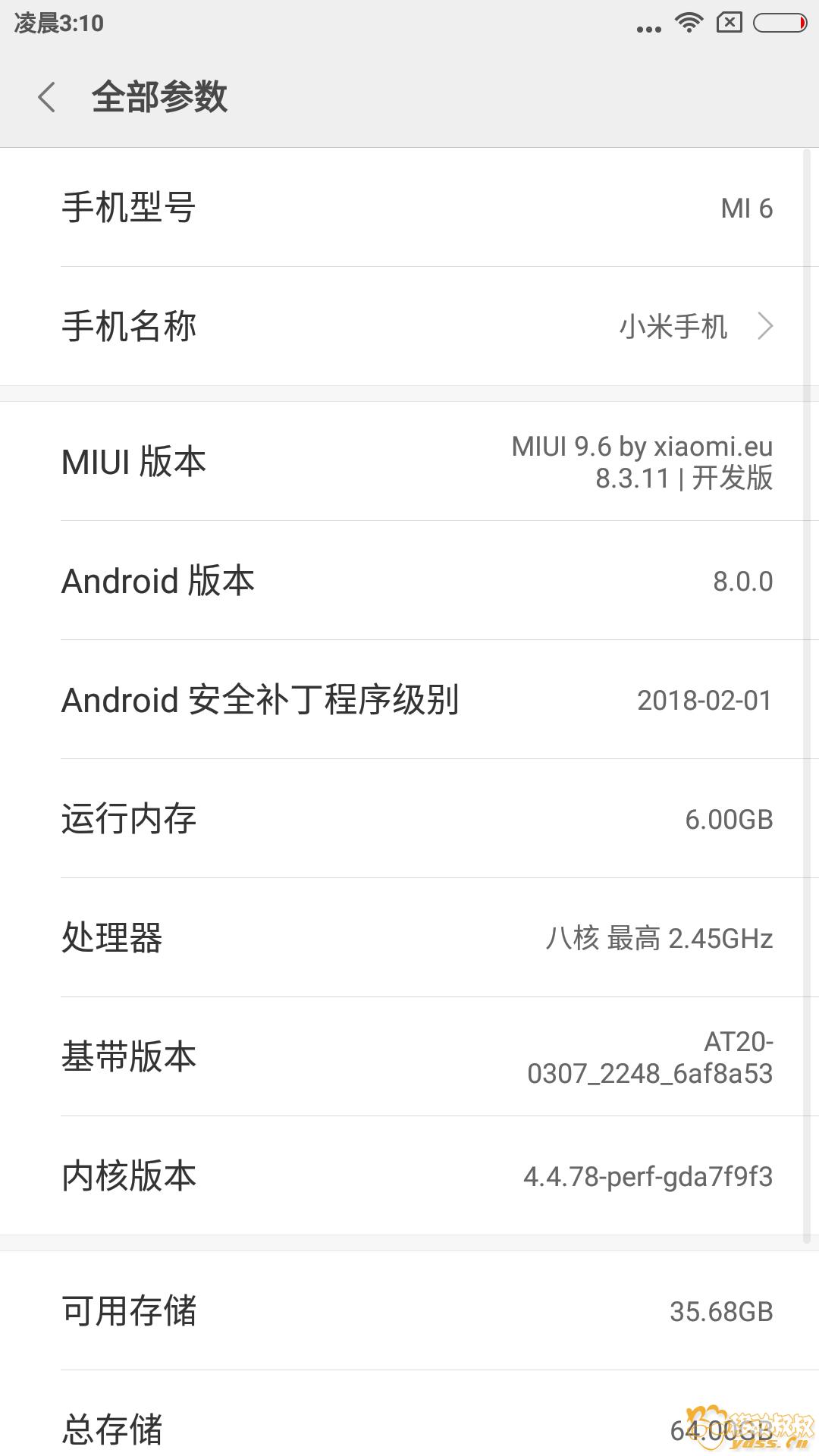 Screenshot_2018-03-11-03-10-29-465_com.android.se.png