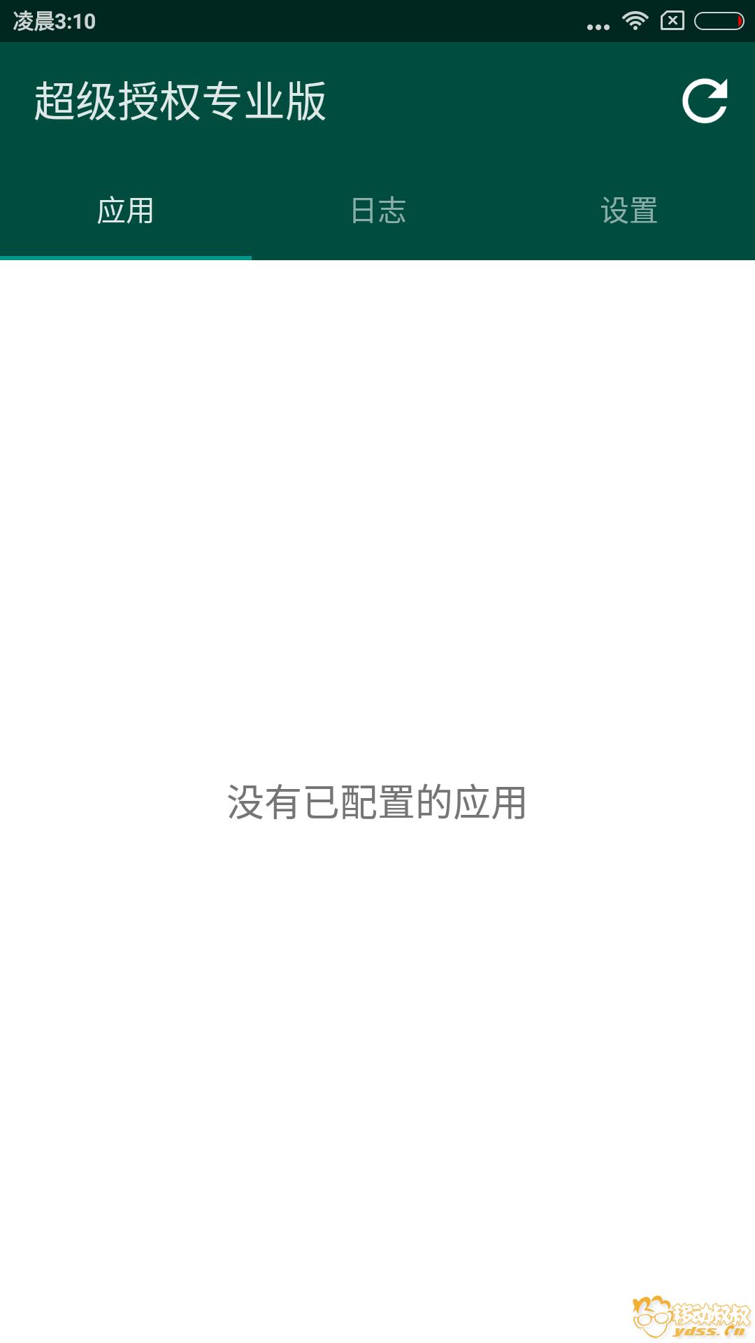 Screenshot_2018-03-11-03-10-33-569_eu.chainfire.s.png