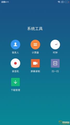 Screenshot_2018-03-11-03-11-07-281_com.miui.home.png