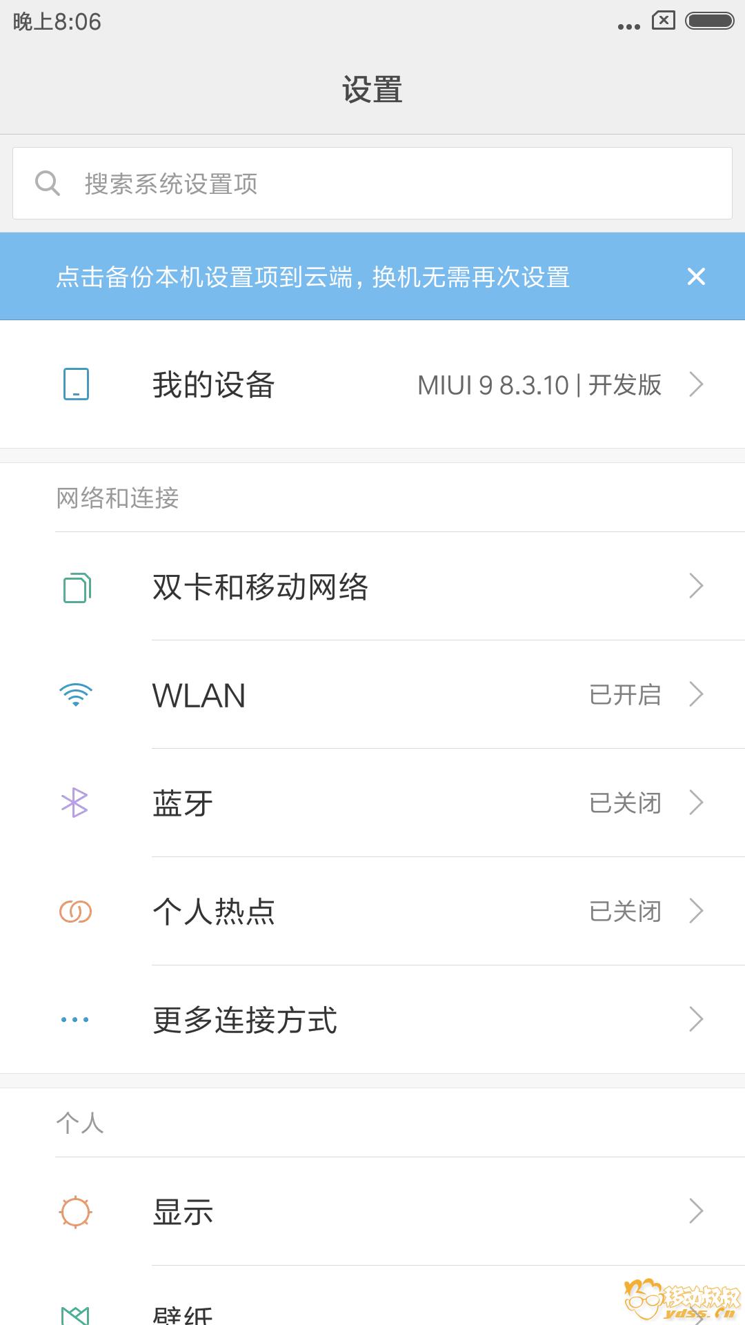 Screenshot_1970-07-24-20-06-13-440_com.android.settings.png