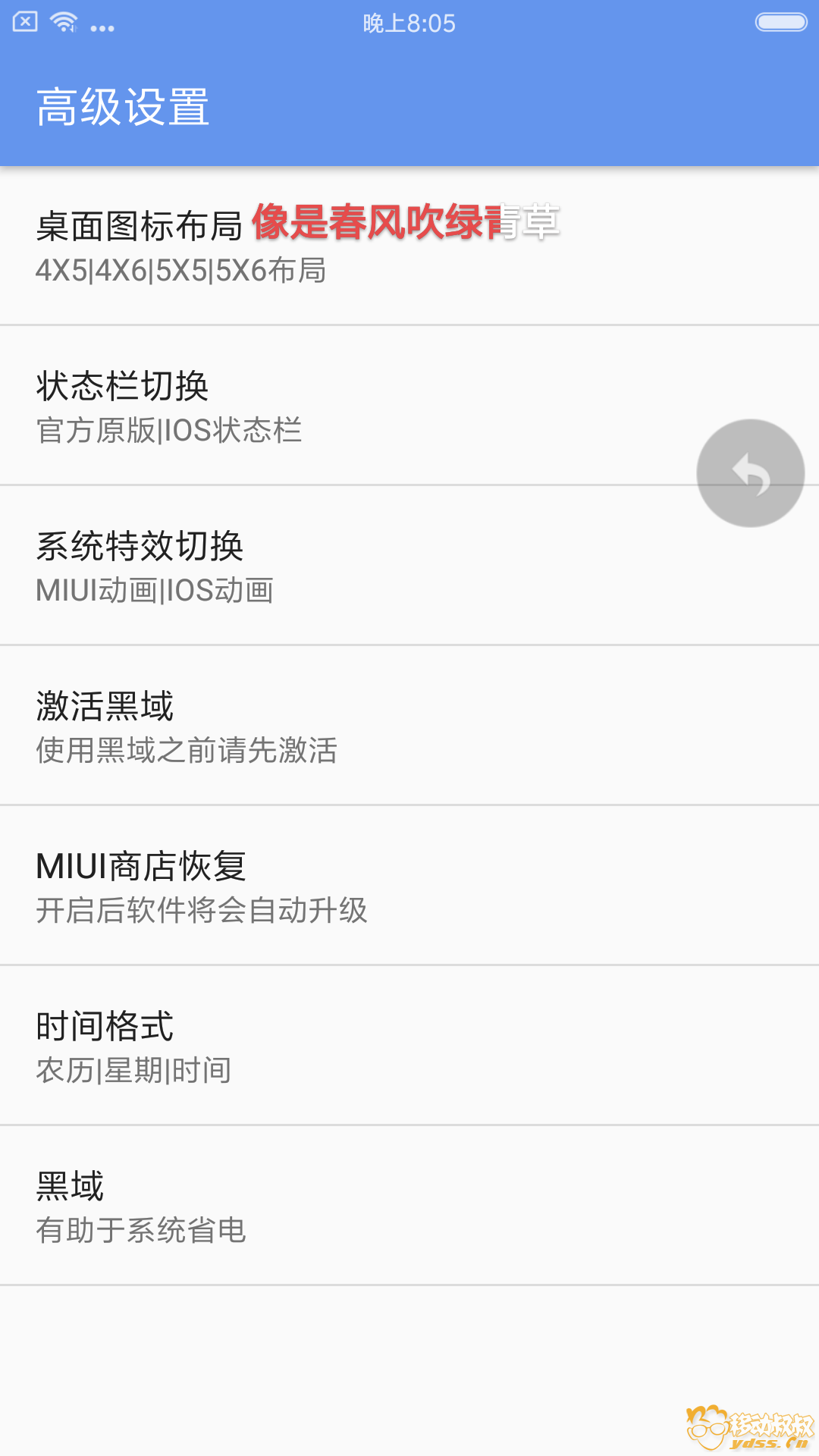 Screenshot_2018-01-27-20-05-14-763_com.mrxy.design.png