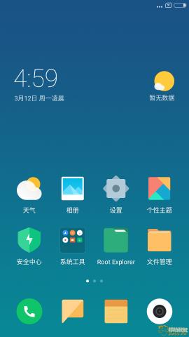 Screenshot_2018-03-12-04-59-40-666_com.miui.home.png