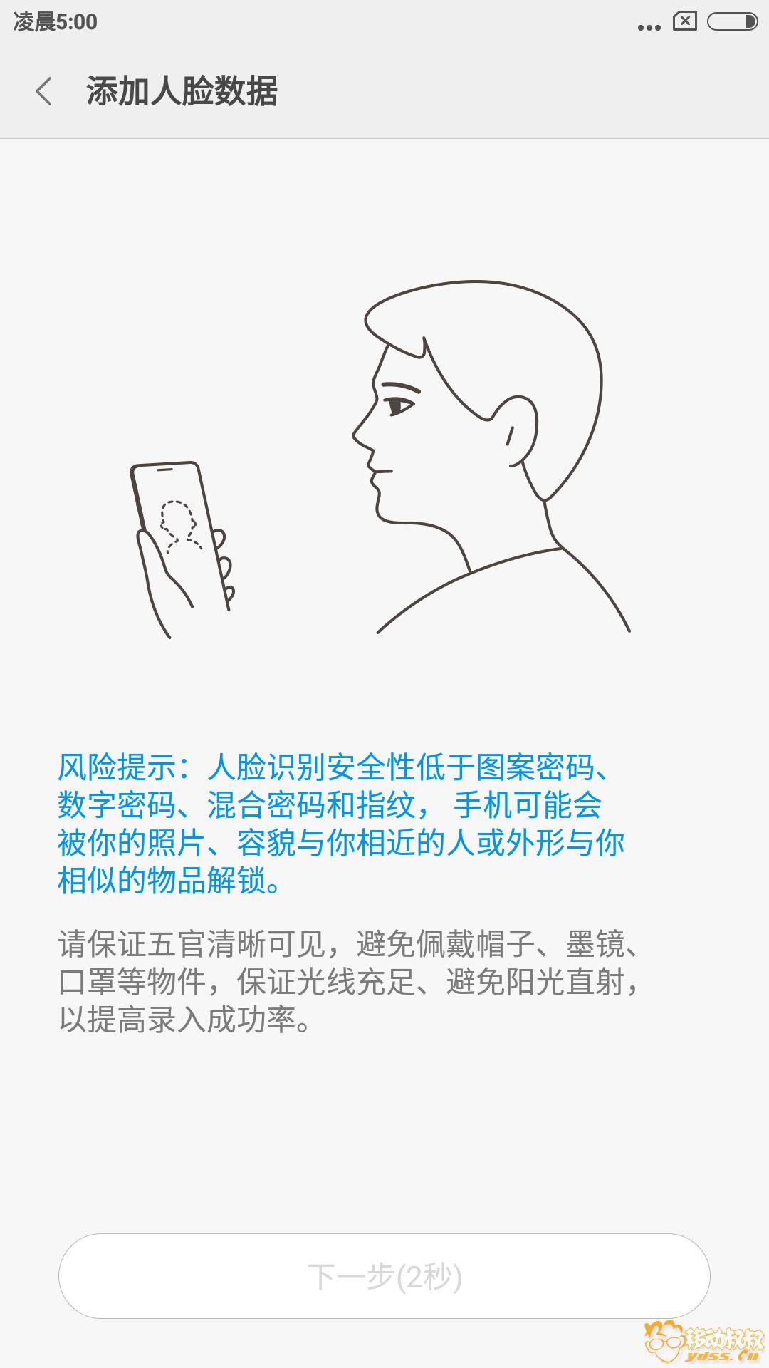 Screenshot_2018-03-12-05-00-18-302_com.android.keyguard.png