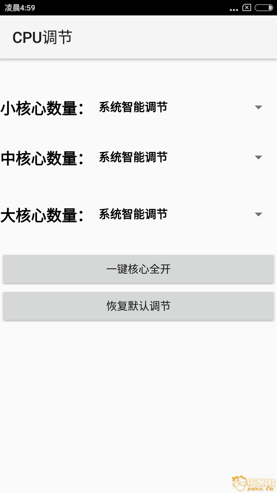 Screenshot_2018-03-12-04-59-46-907_com.eui.xd.png