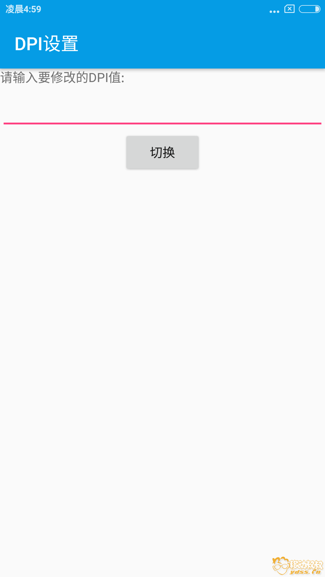 Screenshot_2018-03-12-04-59-50-019_com.example.dh.myapplication.png