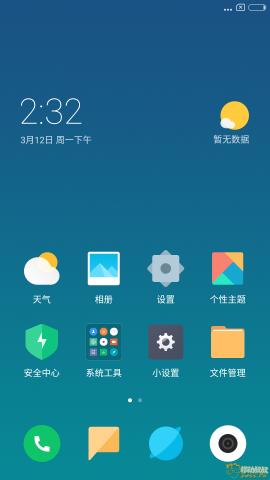 Screenshot_2018-03-12-14-32-19-271_com.miui.home.png