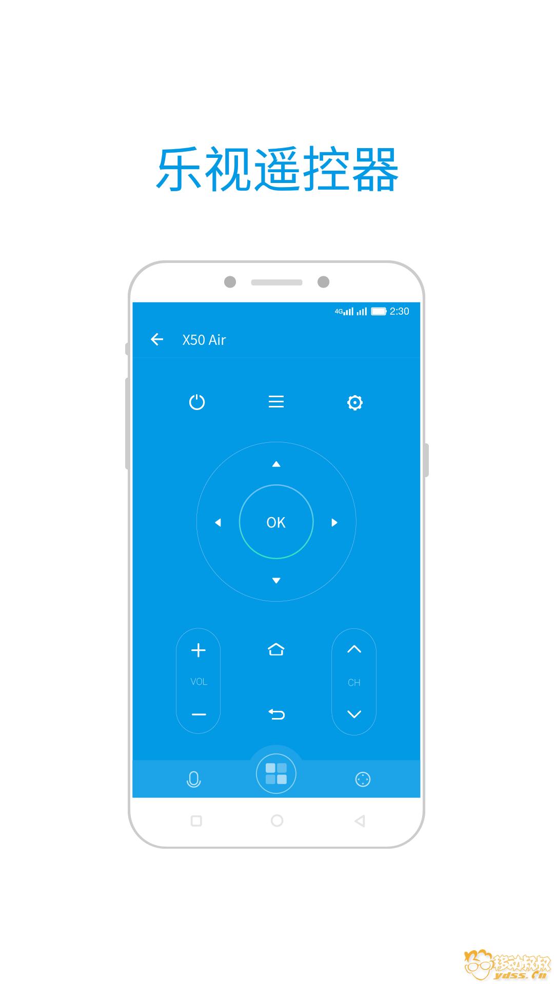 Screenshot_2018-03-12-14-33-05-520_com.letv.android.remotecontrol.png