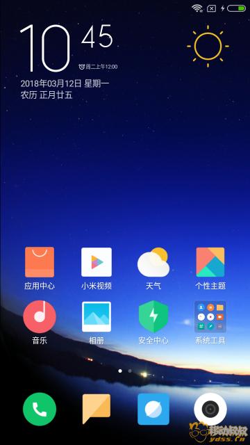 Screenshot_2018-03-12-10-45-57-896_com.miui.home.png