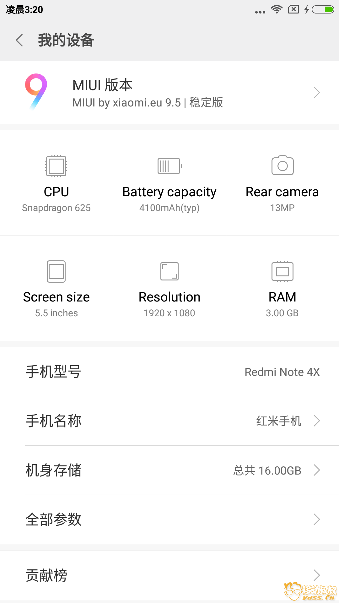 Screenshot_2018-03-13-03-20-42-098_com.android.settings.png