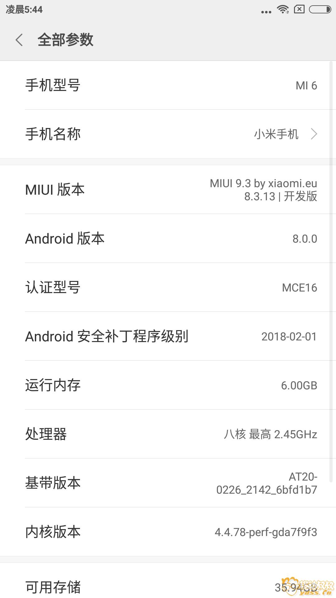 Screenshot_2018-03-13-05-44-36-503_com.android.se.png