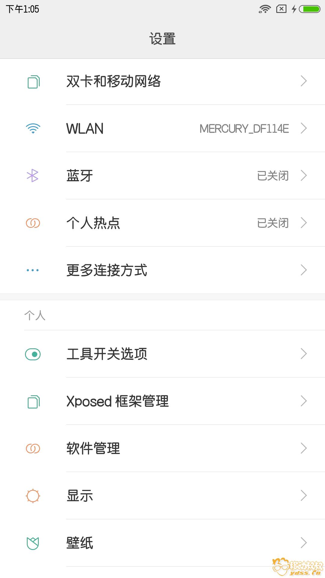 Screenshot_2018-03-13-13-05-58-621_com.android.settings.png