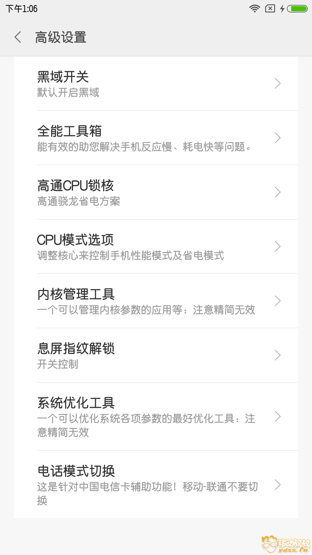 Screenshot_2018-03-13-13-06-05-387_com.makelove.settings.png