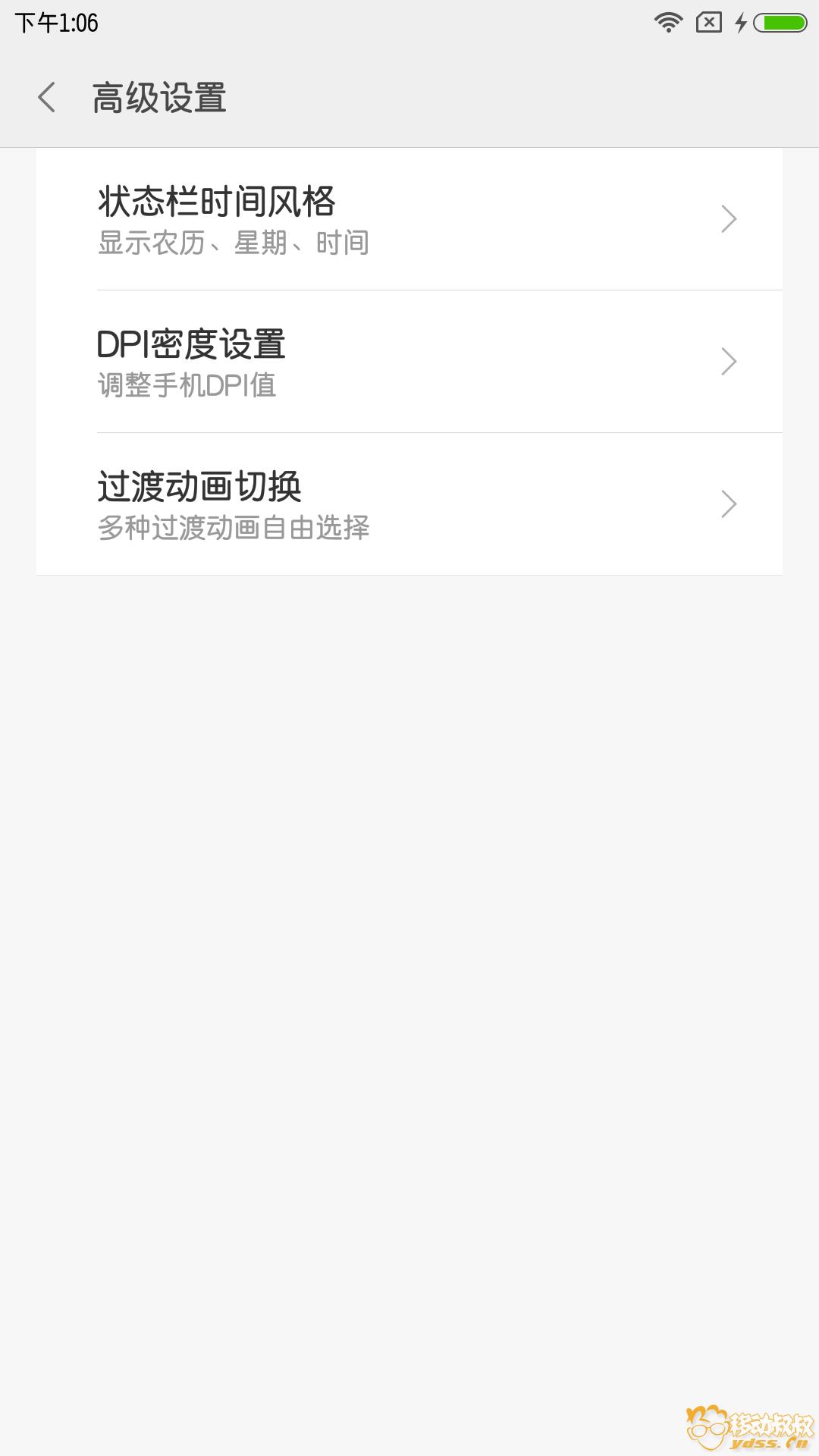Screenshot_2018-03-13-13-06-27-451_com.makelove.settings.png
