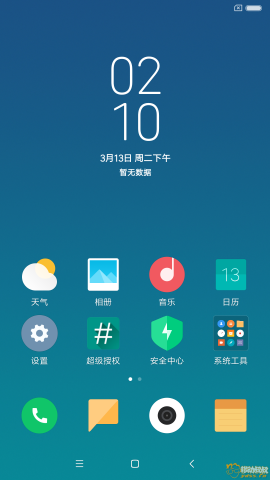 Screenshot_2018-03-13-14-10-27-131_com.miui.home.png