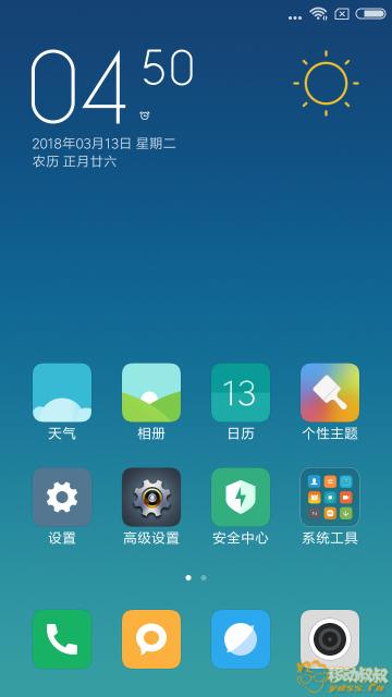 Screenshot_2018-03-13-16-50-36-798_com.miui.home.png